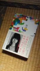 中山孟 公式ブログ/今週(3/26〜4/1)中山 孟が読んだ本 画像1