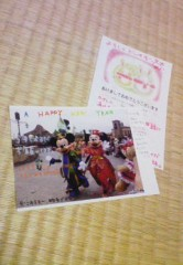 中山孟 公式ブログ/年賀状・お手紙・プレゼントを頂きました☆〃 画像1