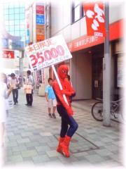 中山孟 公式ブログ/昨日のスパイダー●ン 画像1