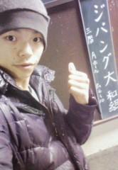 中山孟 公式ブログ/今年最後のレッスン♪♪ 画像1