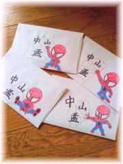 中山孟 公式ブログ/お手紙をくれた方に感謝の気持ちを込めて♪♪ 画像1