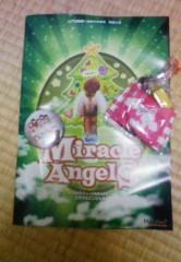 中山孟 公式ブログ/舞台『クリスマス・ミュージカルコメディ Miracle AngelS』 画像1