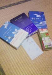 中山孟 公式ブログ/差し入れを頂いていました☆〃←過去形(笑) 画像1