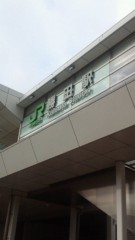中山孟 公式ブログ/2月20日の目標〜場当たりで暴れてきます〜 画像1