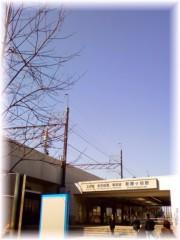 中山孟 公式ブログ/3月22日の目標〜空に太陽がある限り〜 画像1