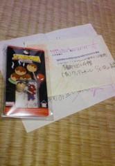 中山孟 公式ブログ/年賀状・お手紙・プレゼントを頂きました☆〃 画像3