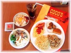 中山孟 公式ブログ/朝食は1日のエネルギー 画像1
