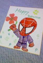 中山孟 公式ブログ/Happy valentine☆中山 孟からのプレゼント 画像1