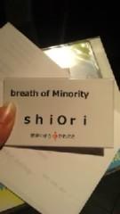 shi0ri(breath of Minority) 公式ブログ/川崎交流会の巻き(*゜∀゜*) 画像1