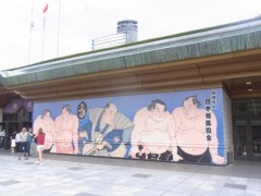 纐纈英里香 公式ブログ/大相撲  千秋楽 画像1