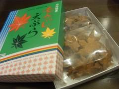纐纈英里香 公式ブログ/大阪 箕面の名物  画像1