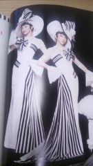 纐纈英里香 公式ブログ/My FAIR LADY 画像2