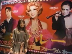 纐纈英里香 公式ブログ/ミュージカル『キャバレー』 画像3