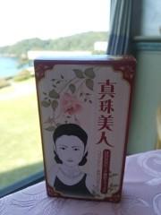 纐纈英里香 公式ブログ/真珠美人・・・・ 画像1