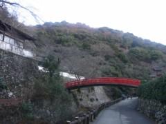 纐纈英里香 公式ブログ/大阪 箕面の名物  画像3
