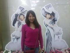 纐纈英里香 公式ブログ/My FAIR LADY 画像3