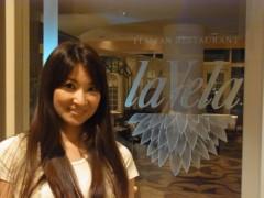 纐纈英里香 公式ブログ/舞台の後の御食事 画像2