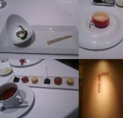 纐纈英里香 公式ブログ/野菜の美食・・・ 画像3