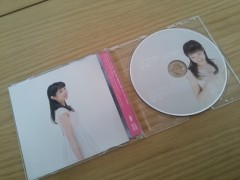 纐纈英里香 公式ブログ/CD出しました・・・・ 画像2
