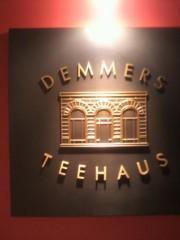 纐纈英里香 公式ブログ/デンメア ティーハウス(ウィーンの紅茶) 画像1