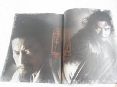 纐纈英里香 公式ブログ/劇団EXILE  『レッドクリフ』 画像3