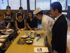 纐纈英里香 公式ブログ/ハングルお料理教室 画像1