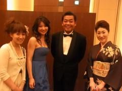 纐纈英里香 公式ブログ/結婚式 画像1