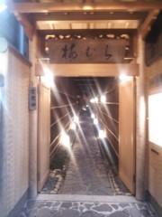 纐纈英里香 公式ブログ/京都・・・・ 画像1