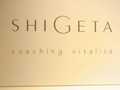 纐纈英里香 公式ブログ/SHIGETA Shicoさん・・・・ 画像1