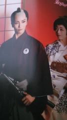 纐纈英里香 公式ブログ/宝塚歌劇 画像2