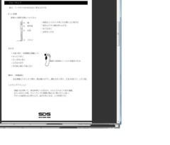 パックン(パックンマックン) プライベート画像/トレーニングメニュー J2