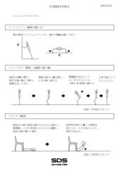 パックン(パックンマックン) プライベート画像/トレーニングメニュー ヒマトレ2