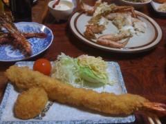 大神雄子 公式ブログ/海老フライ 画像1