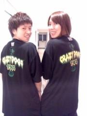 大神雄子 公式ブログ/☆2010年12月31日☆ 画像2