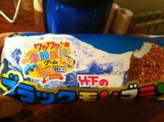 大神雄子 公式ブログ/☆東日本大震災復興支援 国際親善試合vsCANADA☆ 画像2