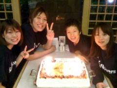 大神雄子 公式ブログ/☆今治・徳島&アラサー笑☆ 画像3