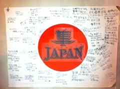 大神雄子 公式ブログ/☆2011.12.31☆ 画像2