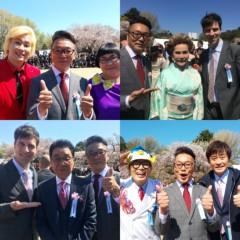 マックン(パックンマックン) 公式ブログ/桜を見る会2 画像3