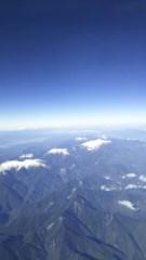 マックン(パックンマックン) 公式ブログ/雪が少ない 画像2