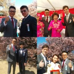 マックン(パックンマックン) 公式ブログ/桜を見る会2 画像1