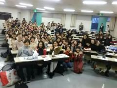 マックン(パックンマックン) 公式ブログ/明治学院大学 画像2