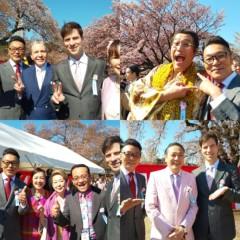 マックン(パックンマックン) 公式ブログ/桜を見る会2 画像2