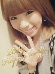 野中美智子 公式ブログ/☆2014年になりましたね!☆ 画像1
