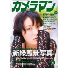大竹愛子 公式ブログ/発売日 画像2
