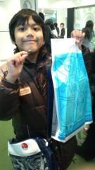 大竹愛子 公式ブログ/ 嬉しそうでなにより(´・ω・`) 画像2