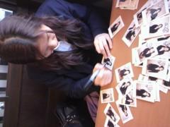 大竹愛子 公式ブログ/ふっかぁつ!!! 画像1
