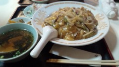 大竹愛子 公式ブログ/幸せになる 画像1
