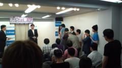 大竹愛子 公式ブログ/ 昨日はありがとうございました!! 画像1