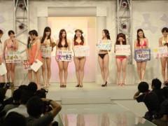 大竹愛子 公式ブログ/きゃーー(笑) 画像2