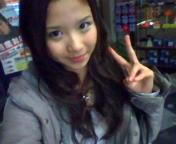 大竹愛子 公式ブログ/じゃあぁぁん!! 画像1